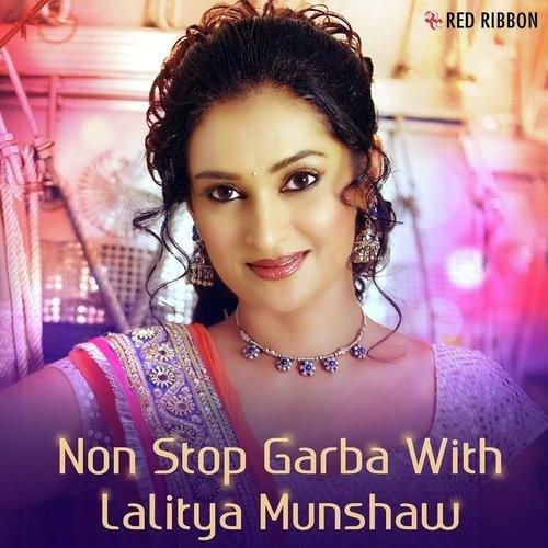 Umre Ubhi - Non Stop Garba