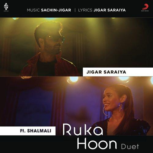 Ruka Hoon Duet