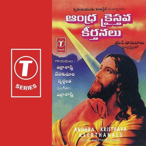 Andhra kristhava keerthanalu apps on google play.