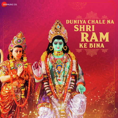 Duniya Chale Na Shri Ram Ke Bina