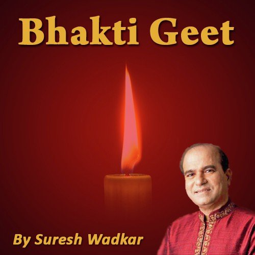 Image Result For Bhakti Song
