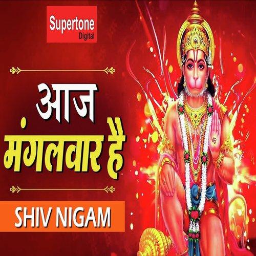 Shiv Nigam