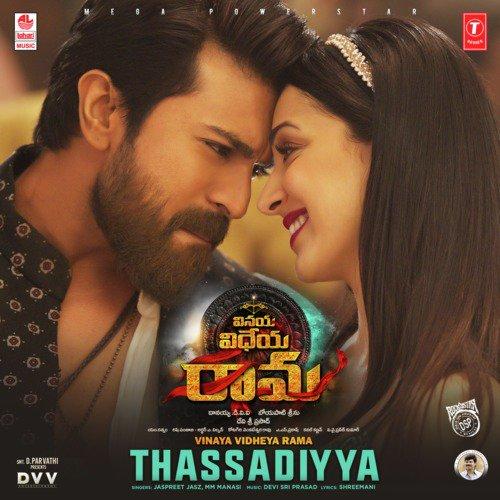 """Thassadiyya (From """"Vinaya Vidheya Rama"""")"""