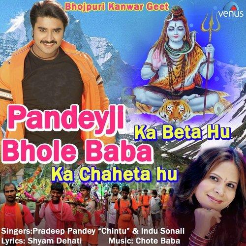 Pandeyji Ka Beta Hoon Singer — BCMA