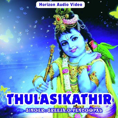 G venugopal songs free download google docs.