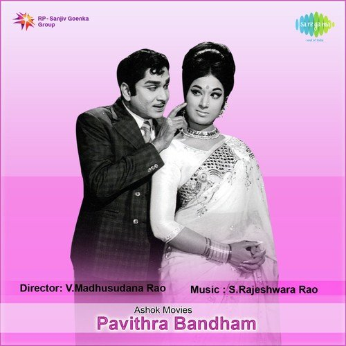 Pavithra bandham telugu movie download.