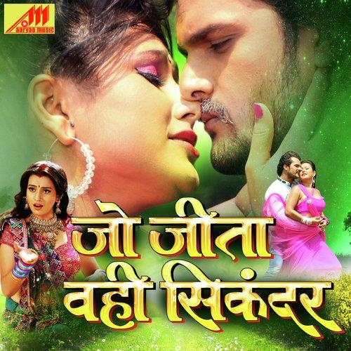 Megha Sriram