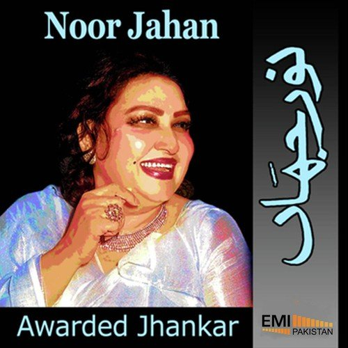 Na Jee Bhar Ke Dekha (Full Song) - Noor Jehan - Download or