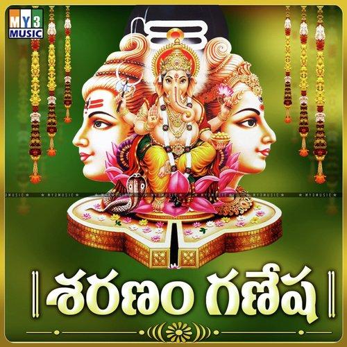 Saranam Ganesh