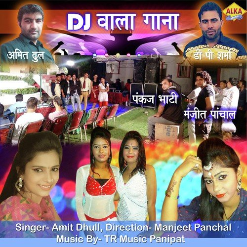 All new images 2020 song punjabi video full hdvidz.in
