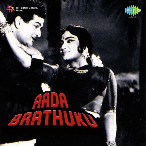 Aada Brathuku