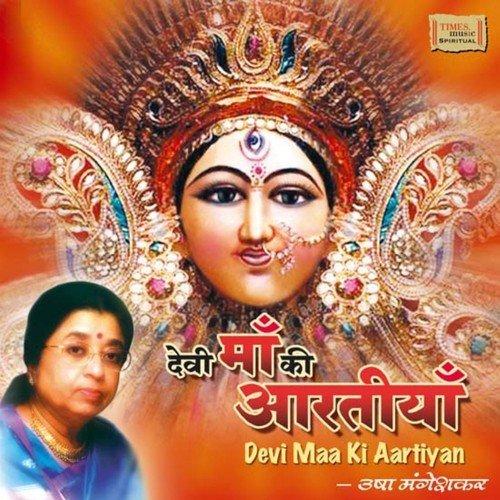 Neno Ki Songpk Download: Devi Maa Ki Aartiyan By Usha Mangeshkar