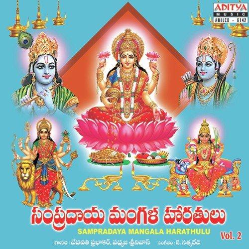 Mangala Harathi Silvers: Mangalam Tavabhavatu (Full Song)