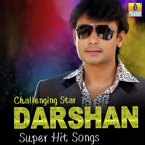Kannada picture darshan new songs