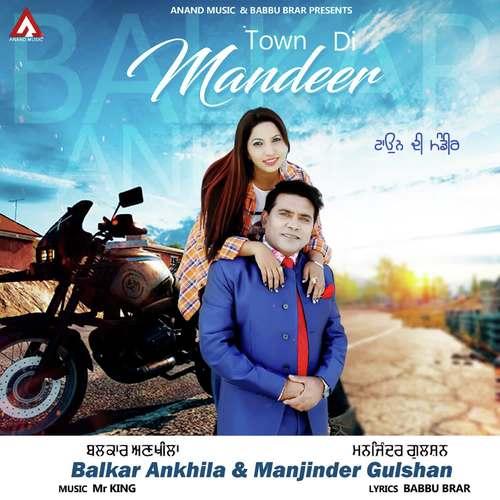 Town Di Mandeer