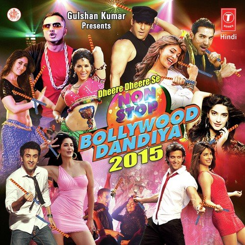 dheere dheere se song mp3 download 2015