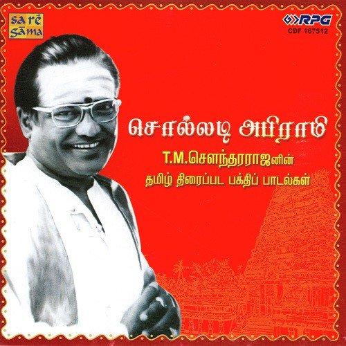 Solladi Abhirami - T. M. Sounderarajan Devo. Hits