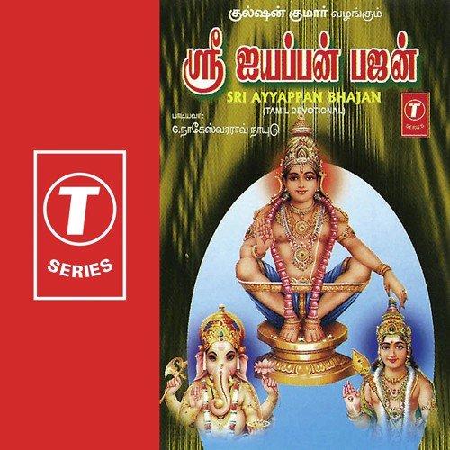 ayyappan bhajan book in tamil pdf 2125