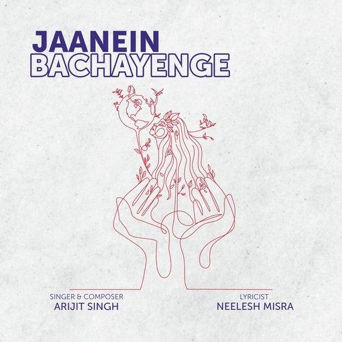 Jaanein Bachayenge