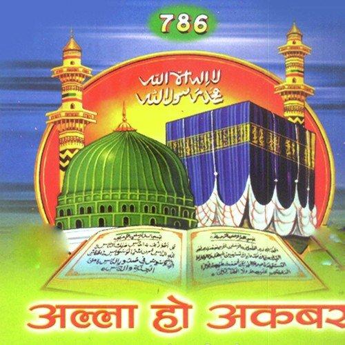 Aisa Toh Nabhi Koi Aayega Song - Download Allah Hu Akbar