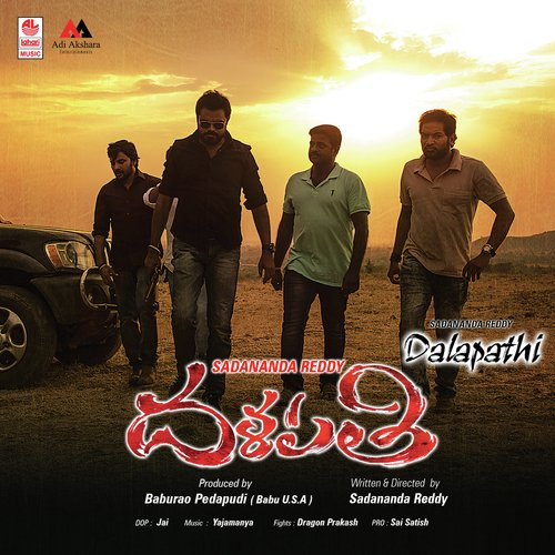 Neeku Naaku Madhya Lyrics - Dalapathi - Only on JioSaavn