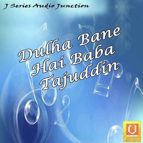 Tajulwara Ke Hain (Full Song) - Niyaz Qadri - Download or