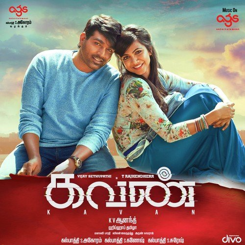 Happy New Year Full Movie Download Telugu Mp3. primero moved Grade details from Netflix