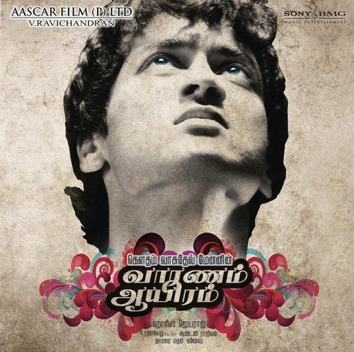 Vaaranam Aayiram - Annul Maelae Video | Harris Jayaraj ...