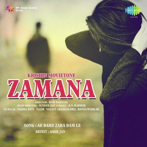 Is Paap Ki Duniya Se Ab Full Song Zamana Download Or Listen