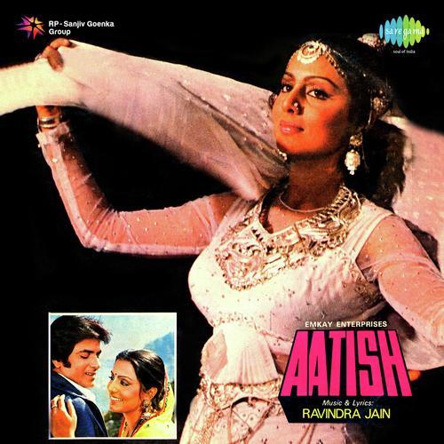 Download Title Song Of Bepanah By Rahul Jain: Babu Managera Way (Full Song)