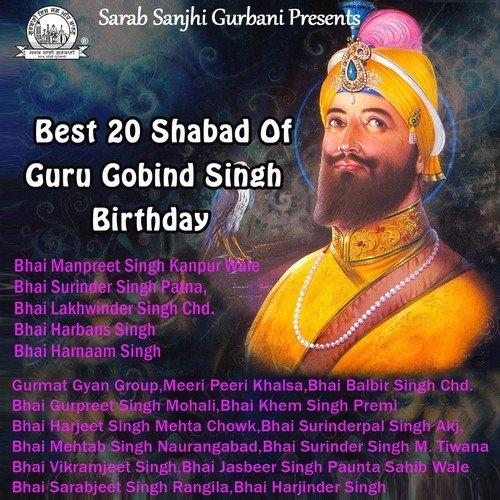 Gur gobind sura full song bhai manpreet singh ji for Top 20 house music songs