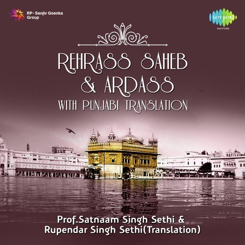 Rehras Sahib And Ardas (Full Song) - Prof  Satnaam Singh Ji Sethi