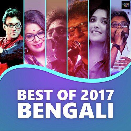 Best of 2017 Bengali