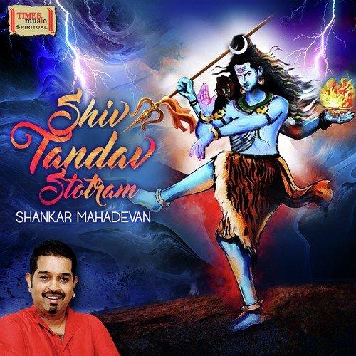 Shiv Tandav Stotram Song - Download Shiv Tandav Stotram Song