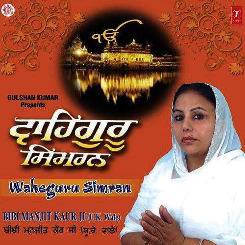 Waheguru Simran - Bibi Manjit Kaur (U.K. Wale) - Download ...