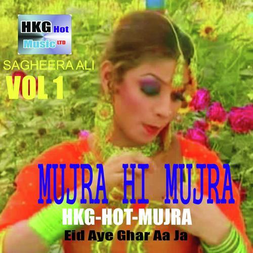 Eid Aye Ghar Aa Ja by Sagheera Ali - Download or Listen Free Only on