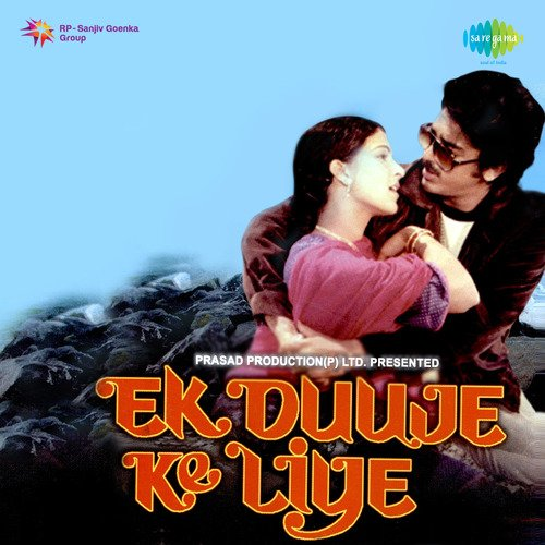Tere mere beech mein full song with lyrics | ek duuje ke liye.