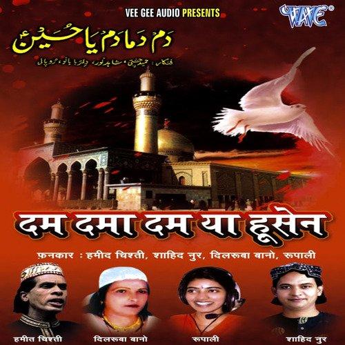 Chand Banne Ke Liye Lyrics: Ibne Haider Ke Liye Chand Sitare Roye Song