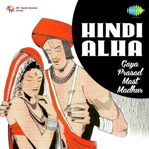 Nadi Betwa Ki Larai Song - Download Alha Gaya Prasad Mast