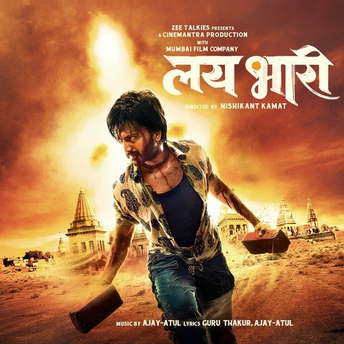 Lai Lai Lai Song Download: Mauli Mauli (Full Song)