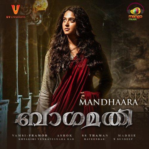 "Mandhaara (From ""Bhaagamathie"")"