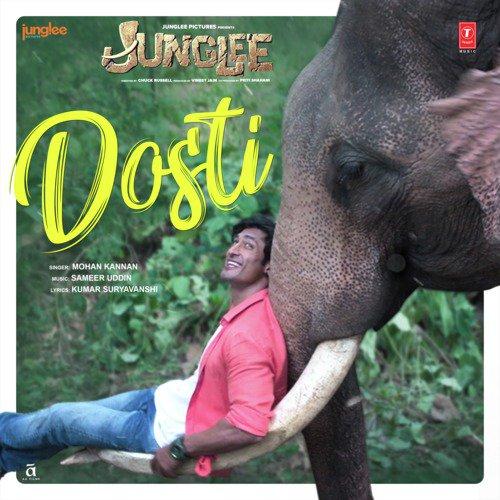 "Dosti (From ""Junglee"")"