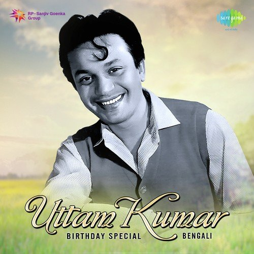 Uttam Kumar - Birthday Special Bengali