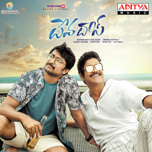 Devadas Songs Download And Listen To Devadas Songs Online Only On