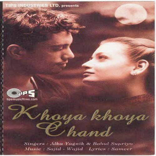 Khoya chand lyrics