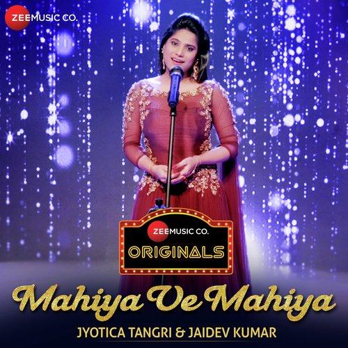 Mahiya Ve Mahiya