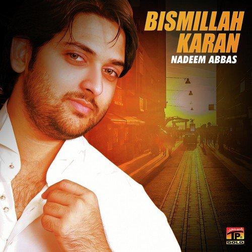 Bismillah karan vol. 1 by nadeem abbas lunewala on amazon music.