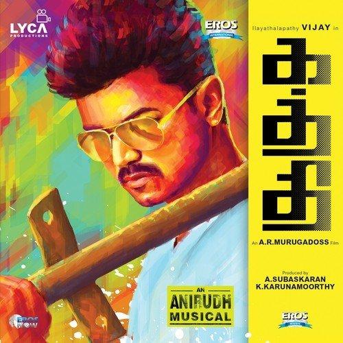 kathi tamil movie song free download