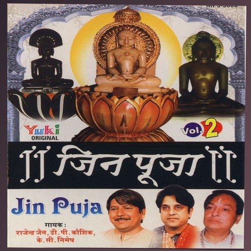 Download tera pati mera pyar part 1 in hindi 72.
