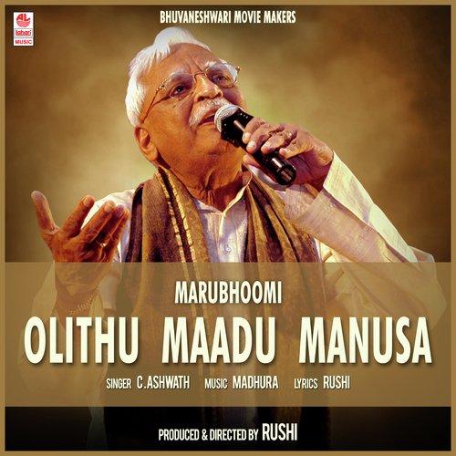 Olithu Maadu Manusa